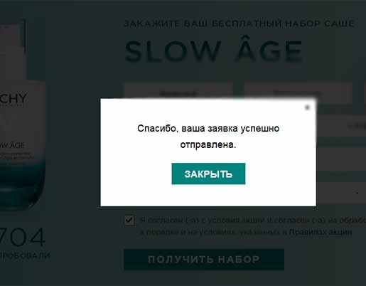 http://halyava-besplatno.ru/img/123.jpg