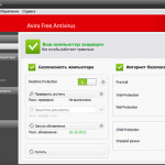 Avira Free Antivirus 2016
