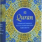 Бесплатный Коран