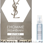 product_homme