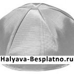 Кипа — еврейская шапочка бесплатно