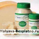 Бесплатный сыр DairiConcepts