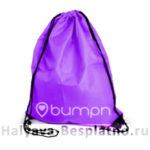 Бесплатная сумка или рубашка от Bumpn