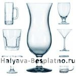 free-glass