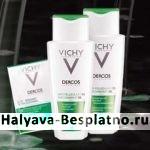 dercos-vichy