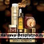 Крем hydra-nutrition