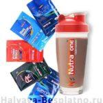 nutrazione-whey-protein