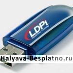 flash-ldpi