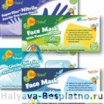 free-mask
