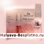 free-samples-dewamor-pink-floral-fragrance