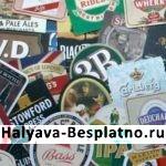 beer-mat