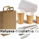 Набор образцов посуды и упаковки