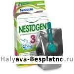 Бесплатное молочко Nestogen 3