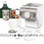 Бесплатная паста-машина Philips