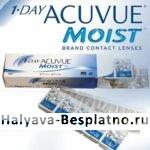 besplatnye-kontaktnye-linzy-acuvue