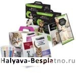 Корм для котят и щенков PRO PLAN