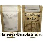 Бесплатный тайваньский чай