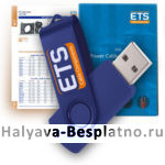 usb-flash-ets