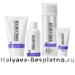 Дерматологический крем для кожи лица