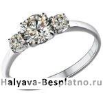 Серебряное кольцо в подарок на 8 марта