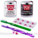 Бесплатный набор — зубные щетки, зубные нити