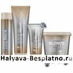Средства для волос Joico Blonde Life