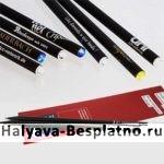 Бесплатные красивые карандаши