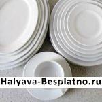 Бесплатные тарелки