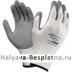 Бесплатные перчатки HyFlex