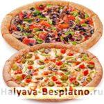 Бесплатная пицца с бесплатной доставкой по Москве