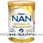 Детское молочко NAN Гипоаллергенный 3