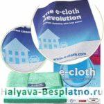 Ткань e-cloth для телефонов и очков (электронная е-ткань)