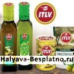 Продукты от ITLV (оливковое масло, оливки, маслины)
