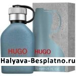 Туалетная вода Hugo Boss Urban Journey и гель Hugo Iced бесплатно