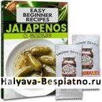 Бесплатный соус и каталог рецептов