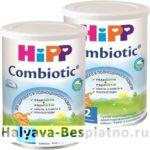 Бесплатное тестирование HiPP Combiotic 2
