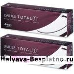 Бесплатные контактные линзы Alcon Dailies Total 1