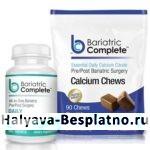 Бесплатные витамины и мультивитамины