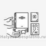 Акция списанные книги в библиотеках Москвы