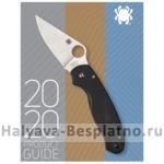 Бесплатные каталоги ножей Spyderco