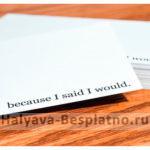 Бесплатные почтовые карточки