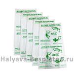 Бесплатные биоразлагаемые пакеты EmbalagemFacil