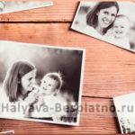 35 бесплатных фотографий от netPrint