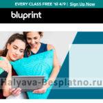 Бесплатные творческие мастер-классы Bluprint