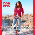 Бесплатный каталог одежды Bonprix