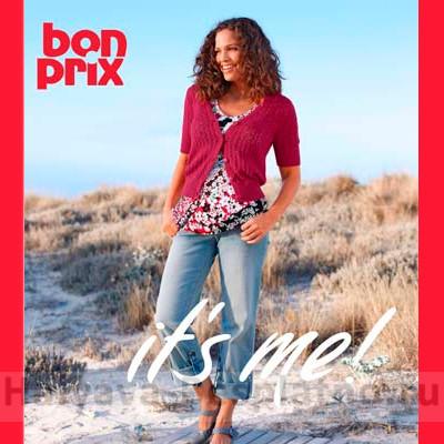 Bonprix Интернет Магазин Одежды Контакты