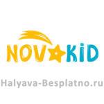 Бесплатный пробный урок английского языка для детей NovaKid
