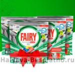 Годовой запас капсул для посудомоечной машины Fairy Platinum Plus