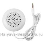 Бесплатный беспроводной Bluetooth динамик